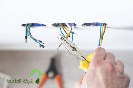 كهربائي منازل بالرياض فني كهربائي منازل بالرياض كهربائي الرياض فني كهربائي الرياض فني كهربائي بالرياض كهربائي بالرياض كهربائي منازل شرق الرياض كهربائي فلبيني الرياض كهربائي منازل غرب الرياض كهربائي ٢٤ ساعه الرياض رقم كهربائي منازل بالرياض كهربائي منازل الرياض ارقام كهربائيين بالرياض كهربائي شمال الرياض كهربائي في الرياض كهربائي سعودي بالرياض كهربائي منازل شمال الرياض رقم كهربائي الرياض كهربائي شرق الرياض كهربائي منازل في الرياض